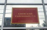 Сімферопольський суд продовжив до листопада арешт трьом кримським татарам