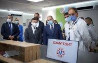 500 тис. доз вакцини AstraZeneca мають прибути до кінця тижня, - Степанов