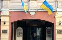 Украинская диаспора в России пожаловалась Порошенко на Госуправделами президента
