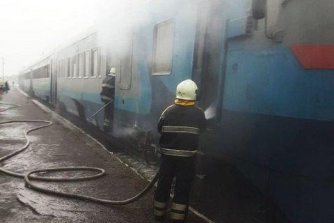 В Закарпатской области горел пригородный поезд с пассажирами