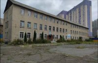 В'язницю в Коцюбинському виставлять на приватизацію за 220 млн гривень
