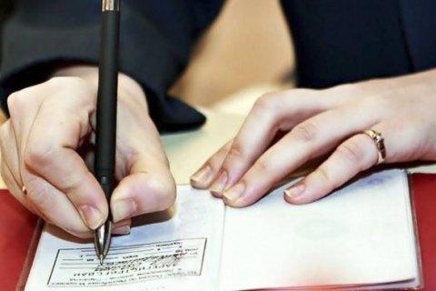 Рада зробила крок до введення електронної реєстрації місця проживання