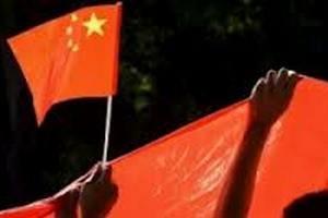 В Китае 10 человек судили за незаконное задержание петиционеров