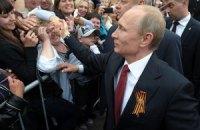 Путін не проти повернути Волгограду назву Сталінград