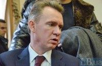 САП подала апелляцию на личное обязательство Охендовскому
