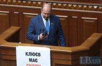 Нардеп Мельничук исправил триллион в декларации