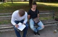 СБУ задержала преступников, которые подделывали ID-карты для пересечения границы