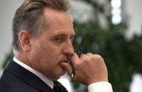 Суд Кипра наложил арест на имущество Фирташа по иску российского банка