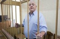 Російський суд засудив громадянина Норвегії до 14 років суворого режиму за шпигунство