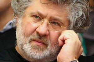 """Справедливость есть: деньги Коломойского оставили """"Севастополь"""" в пердиве"""