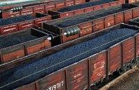 Из России в июле экспортировали 270 тыс. т вывезенного из Донбасса угля