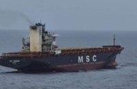 В Індійському океані сталась пожежа на контейнеровозі з українськими моряками