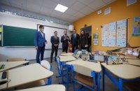 В Донецкой области в этом году должны реконструировать 60 км дорог и 11 школ