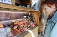 Украинская торговля на 40% в тени