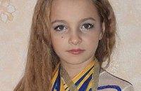 Белорусы устроят пробег, чтобы спасти жизнь 13-летней украинки