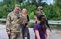 """Денісова анонсувала повернення в Україну ув'язнених з """"ЛНР"""""""
