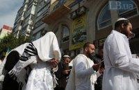 Ізраїль ще раз попросив Україну заборонити паломництво хасидів до Умані цьогоріч