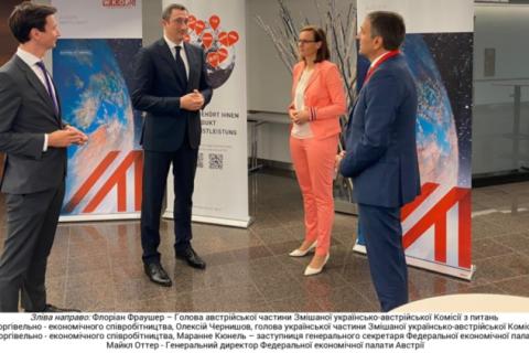 Чернышов обсудил с австрийским бизнесом прозрачность сертификации, вопросы налогов, проверок и поддержки производителей