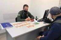 Россиянин предлагал пограничникам взятку, чтобы попасть в Украину