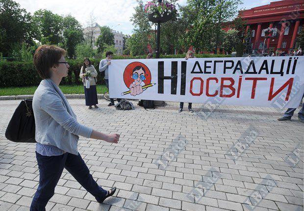 Студентські профспілки та молодіжні організації виступили за системні зміни, насамперед за надання університетам автономії
