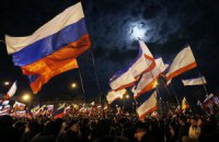 Окупація Криму. Що робити?