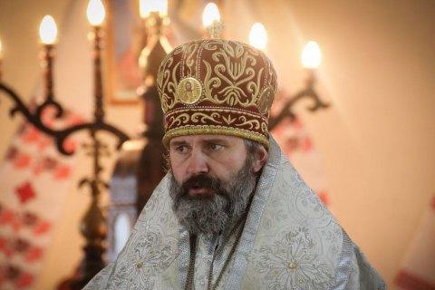Кримський архієпископ ПЦУ Климент став митрополитом