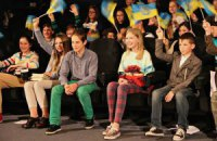 Українські підлітки приєдналися до вибору найкращого фільму року