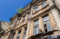 Усадьбу Мурашко в Киеве отреставрируют за 5 млн гривен