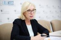 Денісова: у російських в'язницях відбувають покарання близько двох тисяч українців