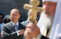 Патриарх, Лужков и Путин посетят байк-шоу