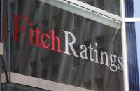 Fitch понизило рейтинги Киева, Харькова и Одесской области