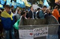 """Милиция расследует """"мусорную люстрацию"""" в Черкасской области"""