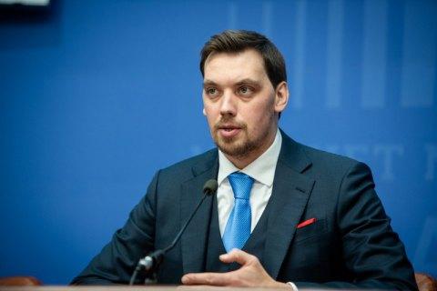 Гончарук: для отставок в Кабмине нет оснований