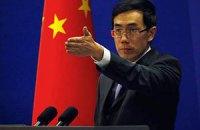 Китай выступает против давления на Сирию