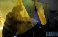 Вибори на Донбасі