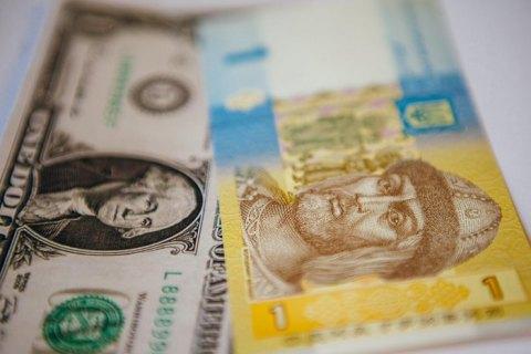 В проект госбюджета заложен курс 29,4 грн/долл. на конец 2019 года