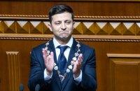 Рада зі скандалом прийняла закон про імпічмент (оновлено)