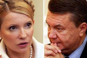 Президентские рейтинги Януковича и Тимошенко сравнялись