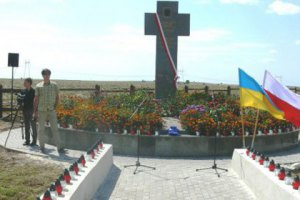 Во Львовской области открыли памятник жертвам конницы Буденного