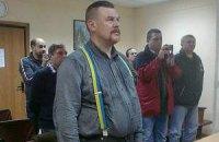"Активиста ""языкового майдана"" Грузинова осудили условно"