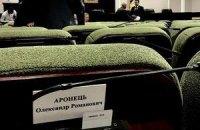 Аронец стал депутатом Киевского облсовета