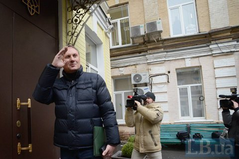 ГПУ закрила щодо Єфремова справу про розпалювання міжнаціональної ворожнечі