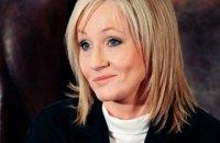 Джоан Ролінг восени випустить три нові книги про Гоґвортс