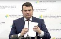Онищенко отказался передать НАБУ оригиналы своих пленок