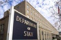 Держдеп США висловив бажання співпрацювати з Зеленським