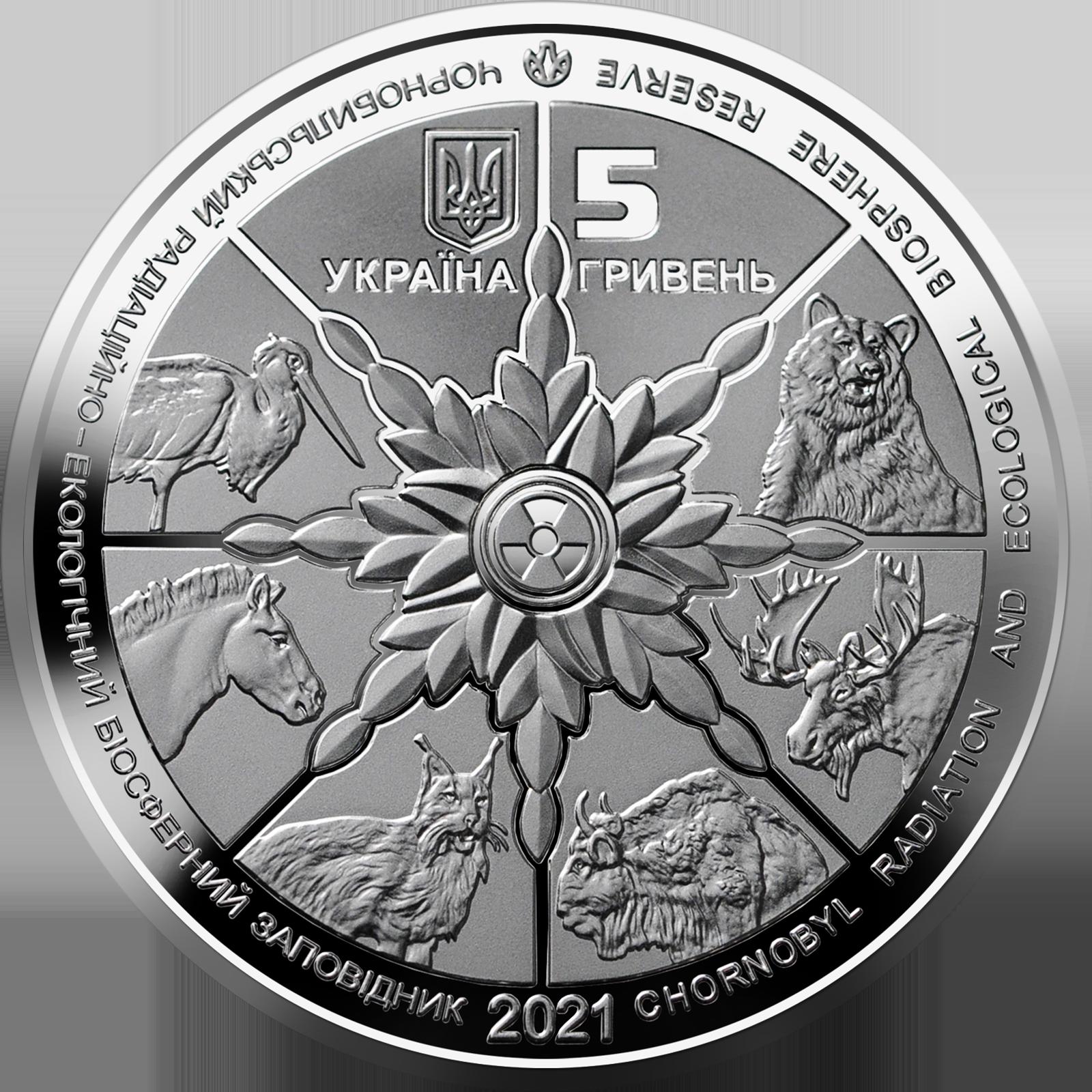 Аверс монети