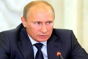 Путин о США: хулиганят, включают печатный станок и разбрасывают деньги