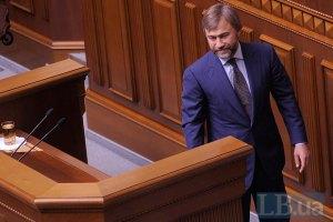 У кулуарах Верховної Ради бачили Вадима Новинського (ДОПОВНЕНО)