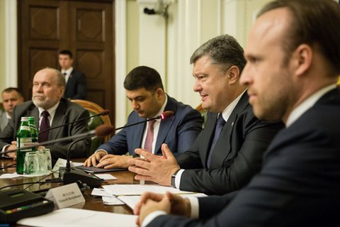 Порошенко подписал законы об усилении независимости НБУ