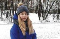 Девочка-подросток совершила самоубийство, спрыгнув с киевского недостроя
